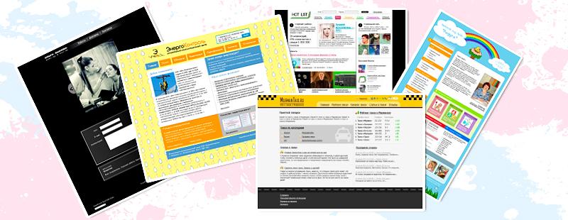 Веб-сайты от KVA