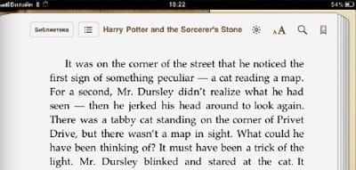 Виктория Дайнеко читает книгу о Поттере